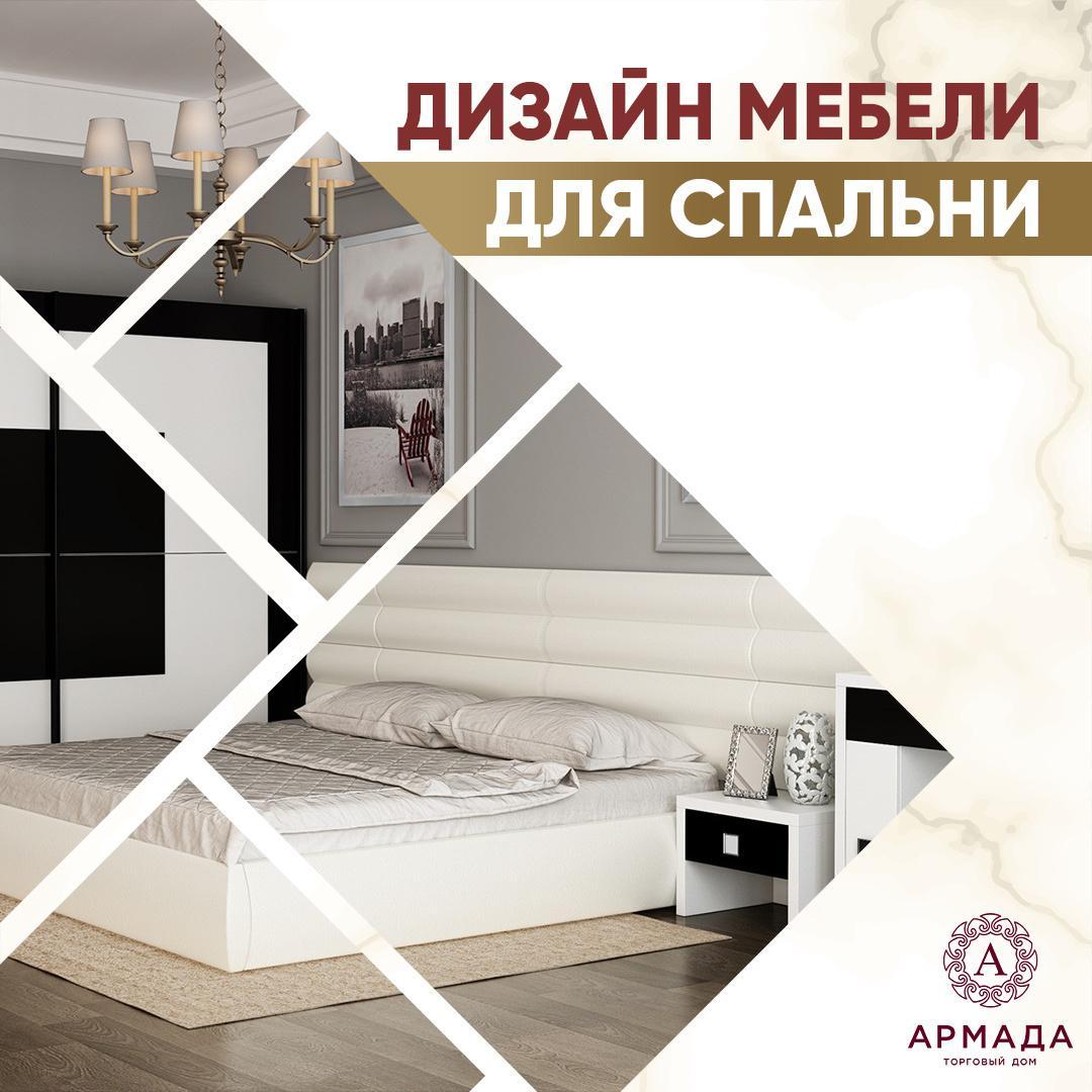 Выбор мебели для спальни: 4 совета.